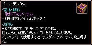 bRedStone 13.05.03[05]