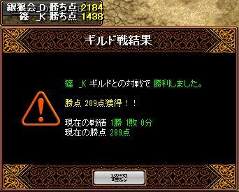 bRedStone 13.05.05[11]