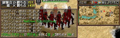 bRedStone 13.05.05[07]
