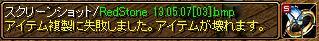 bRedStone 13.05.07[04]