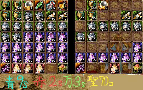 bRedStone 13.05.08[consumption]