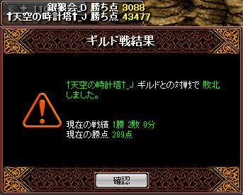 bRedStone 13.05.08[17]
