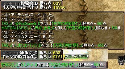 bRedStone 13.05.08[13]