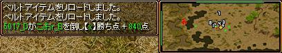 bRedStone 13.05.10[05]