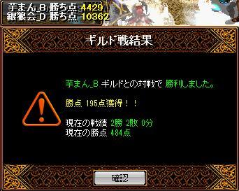 bEbisanRedStone 13.05.10[00]
