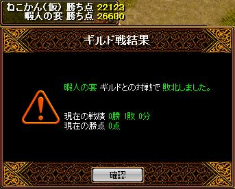 bRedStone 13.0<br />5.12[34]