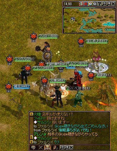 bRedStone 13.05.12[05]
