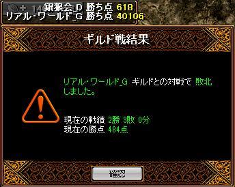 bRedStone 13.05.12[55]