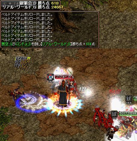 bRedStone 13.05.12[48]