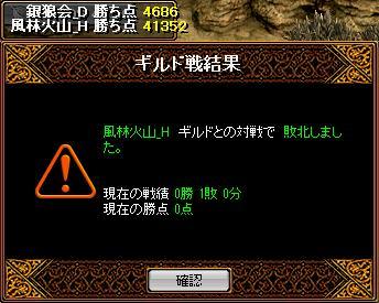 bRedStone 13.05.15[19]