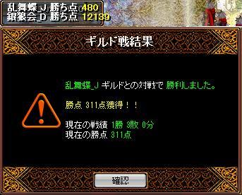 bRedStone 13.05.22[08]