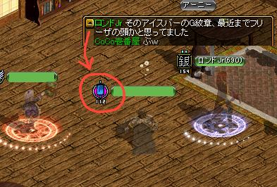 bRedStone 13.05.21[02]