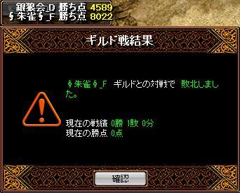 bRedStone 13.05.24[13]