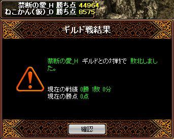 bRedStone 13.05.26[12]