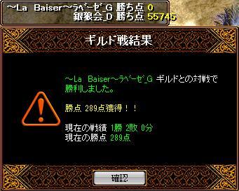 bRedStone 13.05.29[10]