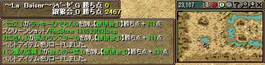 bRedStone 13.05.29[04]