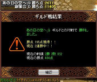 bRedStone 13.05.31[15]