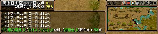 bRedStone 13.05.31[09]