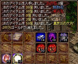 bRedStone 13.05.31[01]
