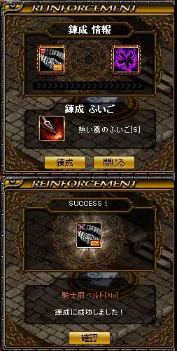 bRedStone 13.05.31[03]