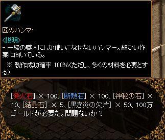 bRedStone 13.05.15[02]