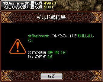 bRedStone 13.06.02[15]