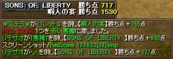 bRedStone 13.06.02[04]