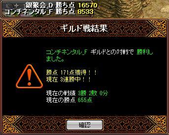 bRedStone 13.06.03[17]