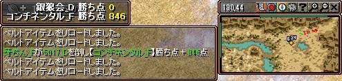 bRedStone 13.06.03[05]