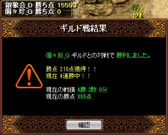 bRedStone 13.06.05[13]