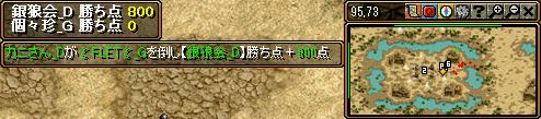bRedStone 13.06.05[08]