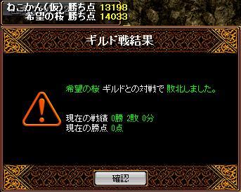bRedStone 13.06.09[13]