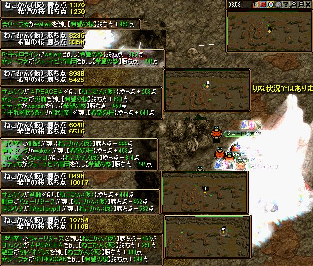 bRedStone 13.06.09[07]
