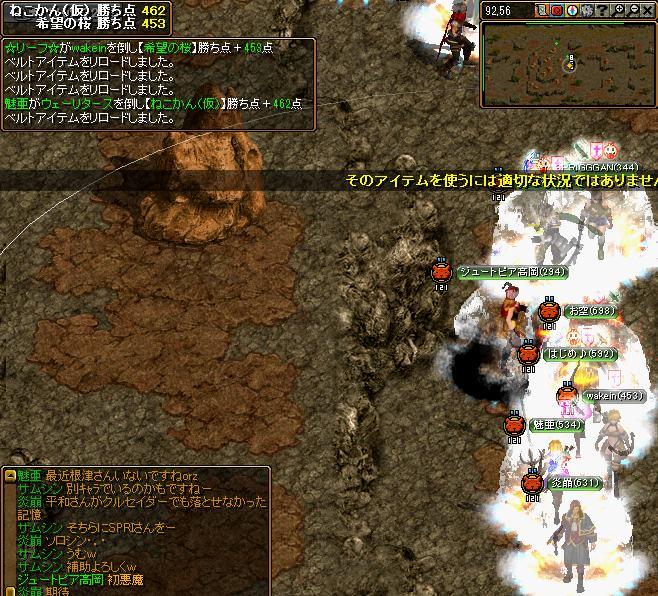bRedStone 13.06.09[06]