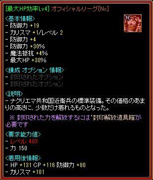bRedStone 13.06.09[02]