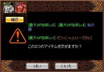 bRedStone 13.06.09[01]