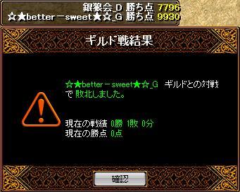 bRedStone 13.06.14[17]