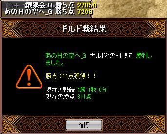 bRedStone 13.06.17[15]