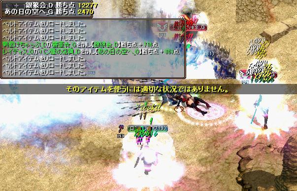 bRedStone 13.06.17[14]