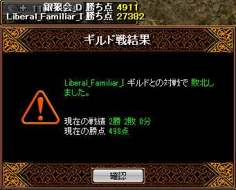 bRedStone 13.06.21[11]