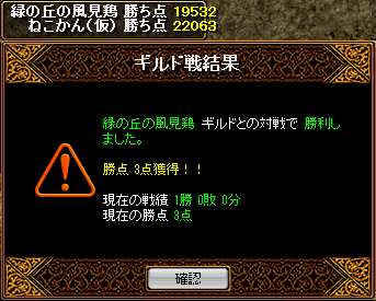 bRedStone 13.06.23[18]
