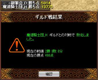 bRedStone 13.06.24[13]
