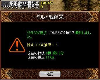 bRedStone 13.06.26[10]