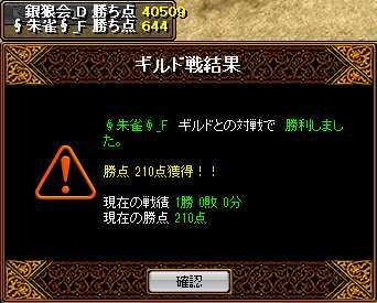 bRedStone 13.06.28[09]