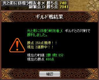bRedStone 13.07.01[08]