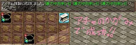 bRedStone 13.07.03[01]