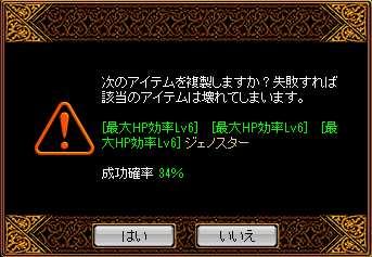 bRedStone 13.07.02[02]