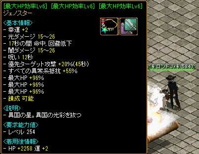 bRedStone 13.07.02[01]