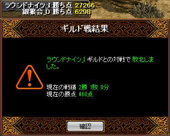 bRedStone 13.07.03[10]