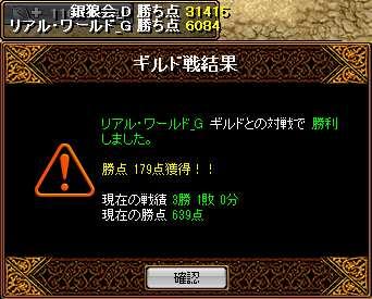 bRedStone 13.07.05[09]